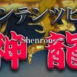アンテナサイト作成ソフト「オートコンテンツビルダー(神龍)」の3大特典とレビュー