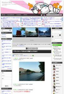 まとめサイト デザイン 画像