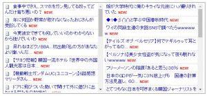 相互RSS 画像